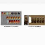3D模型贴图绘制的高级技巧(中文)再附送游戏行业简历注意要点 强烈推介!!!