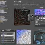 NDO2 中文帮助!!!