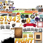 【天堂战记】手游游戏UI素材资源 69MB