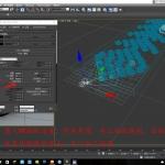 新手适用3DMAX景深和雾气光晕的教程