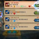 龙骑-战歌加强版UI全套。