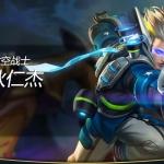 【王者荣耀】2D游戏美术素材角色宣传图 UI技能图标素材 82.9MB