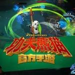 【功夫熊猫】IOS畅销榜手游游戏界面素材参考