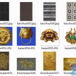 金属 皮质 盔甲的素材