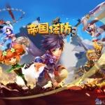 【帝国塔防3】塔防游戏手游UI美术素材资源 128MB