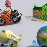 203个动画风格的三维物体 汽车,摩托,建筑,人物模型等