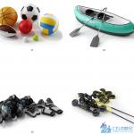 一套体育器材,体育馆(篮球场,棒球场,网球场)