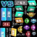 【漆黑的魅影】神奇宝贝题材手游游戏UI美术资源 71.4MB