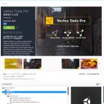 Unity3D----Vertex Tools Pro 1.1.0版