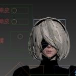 2B模型绑定,带表情