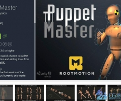 unity3d脚本PuppetMaster 0.6.1